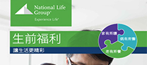 Living Benefits Brochure: A Key to Life Insurance - Chinese